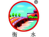 河北衡水老白干酒业股份有限公司