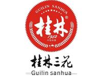 桂林三花股份有限公司