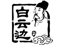 湖北白云边酒业股份有限公司