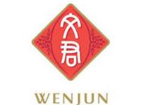 四川省文君酒厂有限责任公司