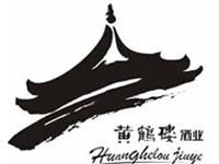 武汉天龙黄鹤楼酒业有限公司