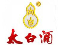 陕西省太白酒厂