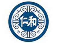 北京仁和酒业有限责任公司