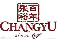 烟台张裕葡萄酒股份有限公司