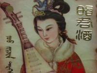 内蒙古昭君酒业有限公司