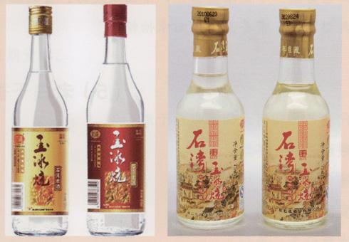 豉香型白酒