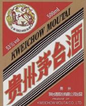贵州茅台酒酒标