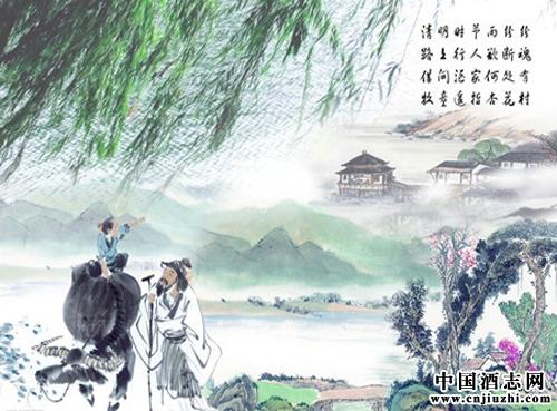 亿博官网下载文化:有哪些关于酒香的古代诗
