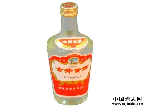 老酒收藏知识:古井贡酒的年代
