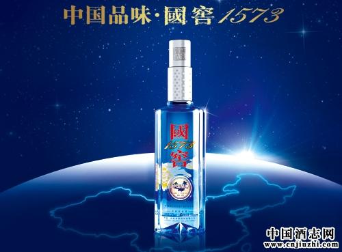 中国亿博官网下载知识:国窖1573详