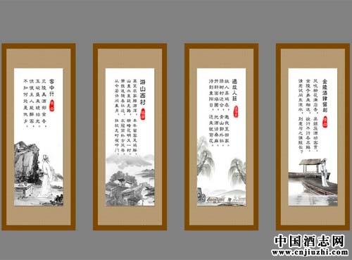 诗词书画与中国酒文化之间的关系