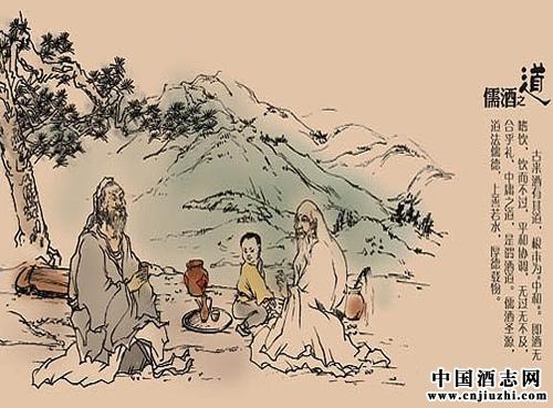 中国古代文学巨作《诗经》中的酒文化