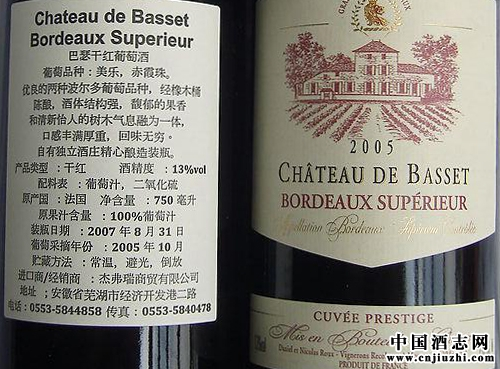 葡萄酒的标签上不显示营养成分