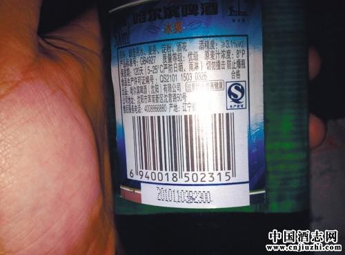 啤酒的酒精度到底是多少?