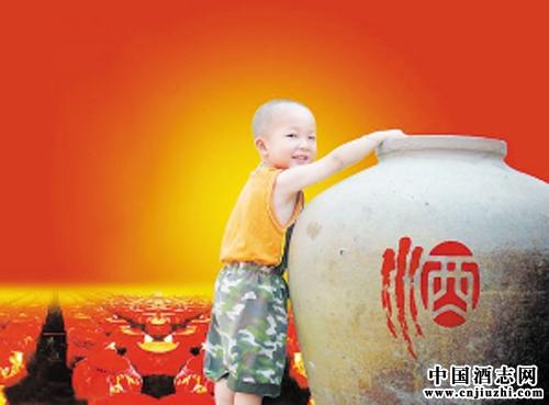酒桌文化:中国酒桌文化之东北