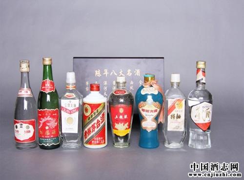 老酒收藏:什么样的老酒值得收