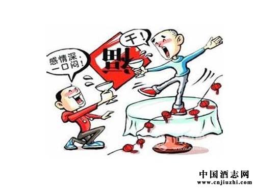 亿博官网下载文化:聊一聊惹人心烦的中