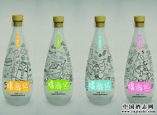 瓶子设计手绘创意