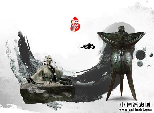 中国酒文化之酒文化顺口溜