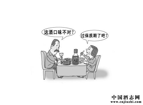 白酒为什么不标保质期?