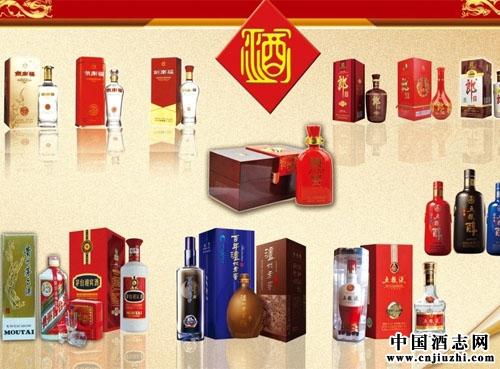 中国名酒排行之亿博官网下载排名前10