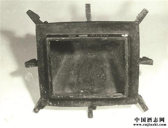 皿天全方�器盖上的铭文