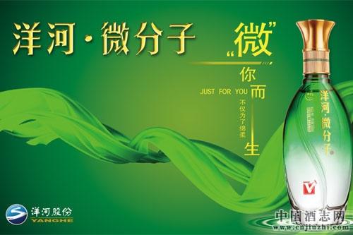 中国梦 绿色瓶子酒