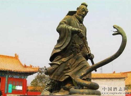 酒文化故事:汉高祖醉斩白蛇