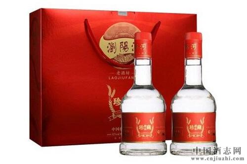 浏阳河珍藏礼品酒价格 52度475ml 浏阳河酒价格表