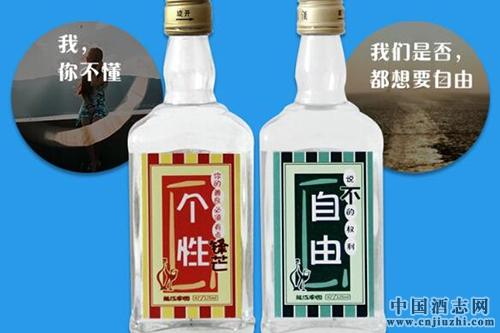 2017年10月最新龙江家园小酒系列酒价格表