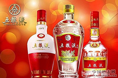 酒类行业涨声一片,五粮液研究系列酒提价方案
