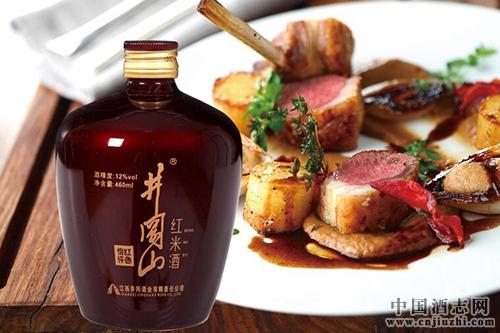2017年11月最新井冈干型红米酒系列价格表
