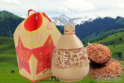 2017年11月最新井冈半甜型红米酒系列价格表