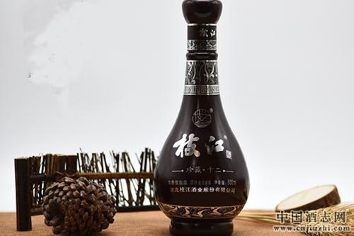2017年11月最新枝江珍藏系列酒价格表