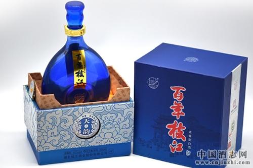 2017年11月最新枝江百年枝江系列酒价格表