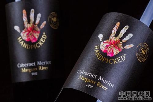 2017年11月最新首彩红葡萄酒系列酒价格表