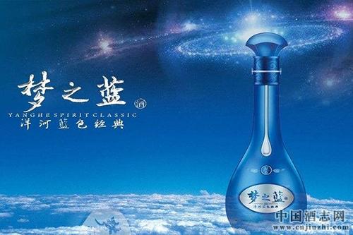 洋河梦之蓝预计春节前提价