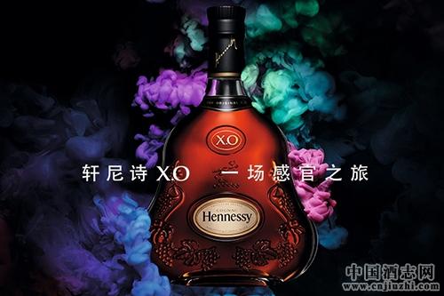 2017年12月最新轩尼诗X.O系列酒价格表