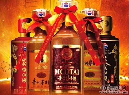 """可以标明""""贵州茅台酒股份有限公司出品""""的系列酒有哪些?"""
