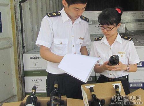 酒政法规 出香港海关最多可免税带多少酒精饮料?