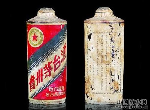 酒政法规:建国初期的酒类专卖