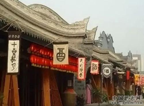 古代酒政 唐朝时税酒制度的含义