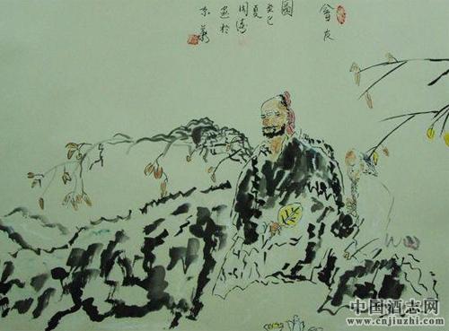 中国酒文化与诗歌文学艺术