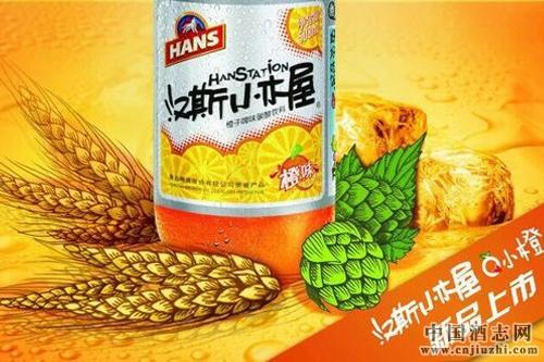 青岛啤酒汉斯小木屋橙味果饮上市
