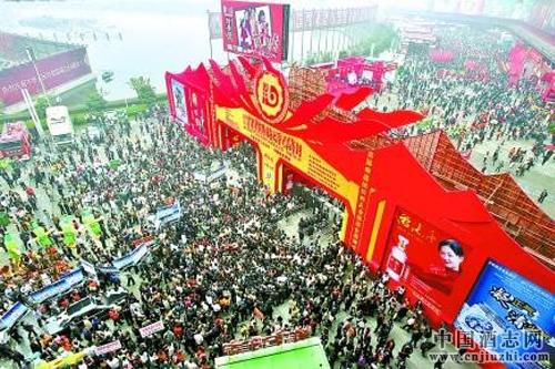 第97届全国糖酒会将于重庆召开