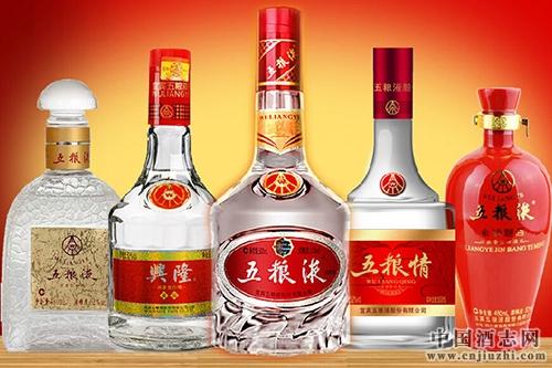 五粮液清理系列酒,18个品牌将消失