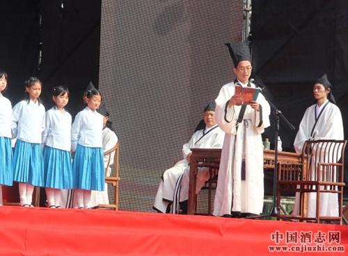 """山东邹城重拾传统酒文化――""""乡饮酒礼"""""""
