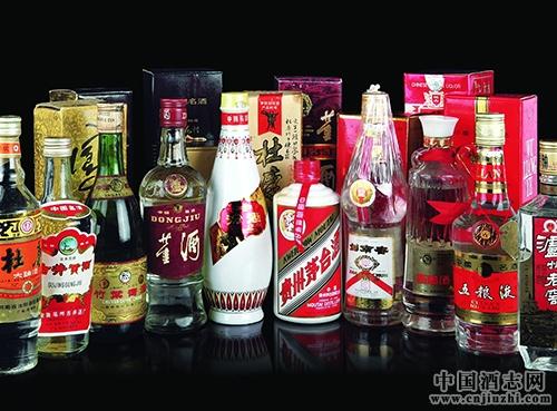 中国十三大名酒