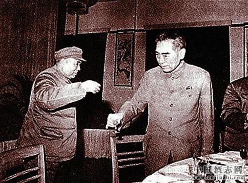 中国酒文化故事 周总理宴请陈毅、贺龙
