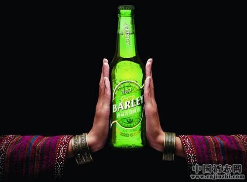 西藏青稞啤酒